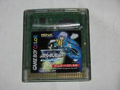 Usado Jogo Game Boy Color Space Net Cosmo Blue CGB-BNBJ-JPN Japonês | Somente o Jogo - Nintendo