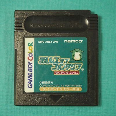 Usado Jogo Game Boy Color Tales of Phantasia: Narikiri Dungeon DMG-AN6J-JPN | Japonês - Namco