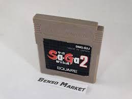 Usado Jogo Game Boy Romancing Saga 2 Japonês DMG-S2J - Square Soft
