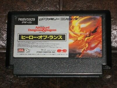 Jogo Famicom Family Advanced Dungeons e Dragons | Japonês PNF-LQ