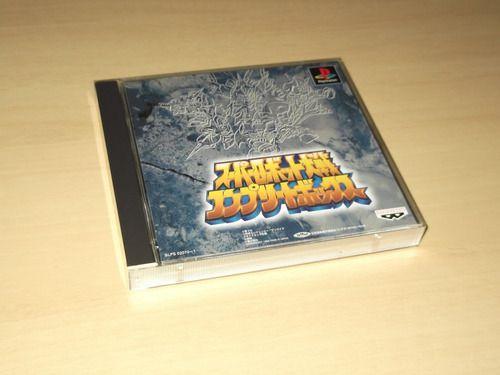 Usado Jogo PS1 Super Robot Wars Complete Box SCPS-10045   Japonês - Banpresto