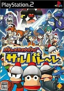 Jogo PS2 Gacha Mecha Stadium Saru Battle SCPS 15072 | Japonês - Sega