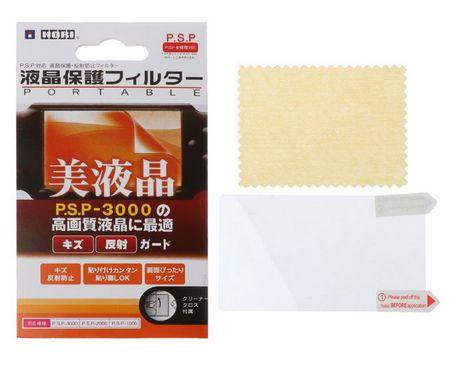 Película Protetora para PSP Série 2.000 e 3.000