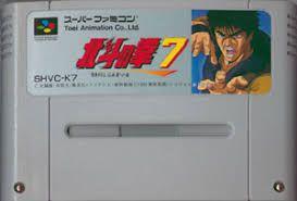 Usado Jogo Nintendo Super Famicom Fist Of The North Star 7 shvc-K7 - Super Famicom | Japonês