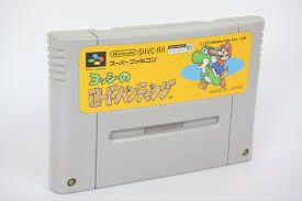 Usado Jogo Nintendo Super Famicom Yoshi no Road Hunting SHVC-RH