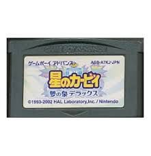 Usado Jogo Game Boy Advance Hoshi no Kirby Yume no Izumi Deluxe sem caixa - Japonês - Nintendo