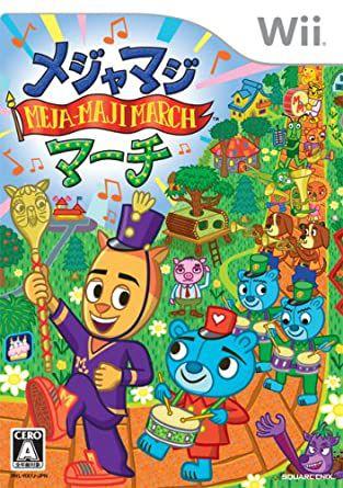 Usado Jogo Meja-Maji-March - Nintendo