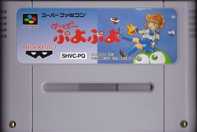 Usado Jogo Super Famicom Super Puyo Puyo - Banpresto