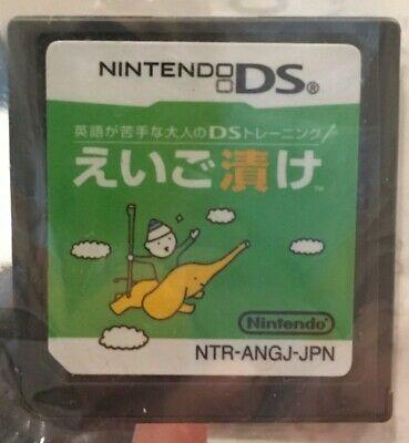 Jogo Nintendo DS Eigo Ga Nigate Otona No TRAINING EIGO TSUKE (loose) Japonês- Nintendo