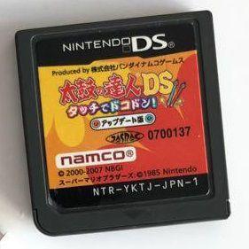Jogo Nintendo DS Taiko no Tatsujin (Loose) Japonês - Nintendo