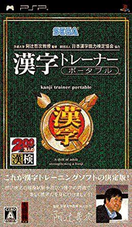 Jogo PSP Kanji Trainer Portable Japonês - Sega