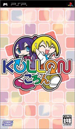 Jogo PSP Kollon Japonês - Cyber Front