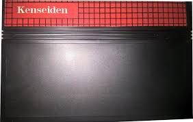 Usado Jogo Master System Kenseiden - Sega