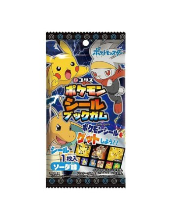 Goma de mascar japonesa Pokemon Sun & Moon 3,5g (Coris)