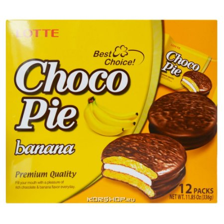 Orion Chocopie Alfajor Banana com Marshmallow 12 un 468g