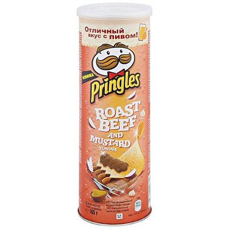 Pringles Roast Beef and Mustard 165g