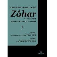 ZOHAR - Texto integral Volume 1