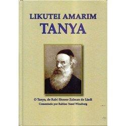 Likutei Amarim - Tânya Volume 1