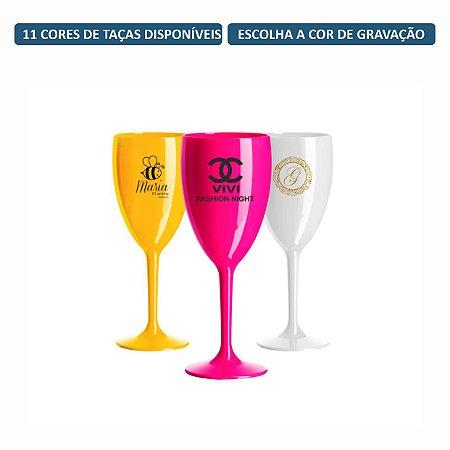 Kit Taças Lolla 300 ml Personalizadas