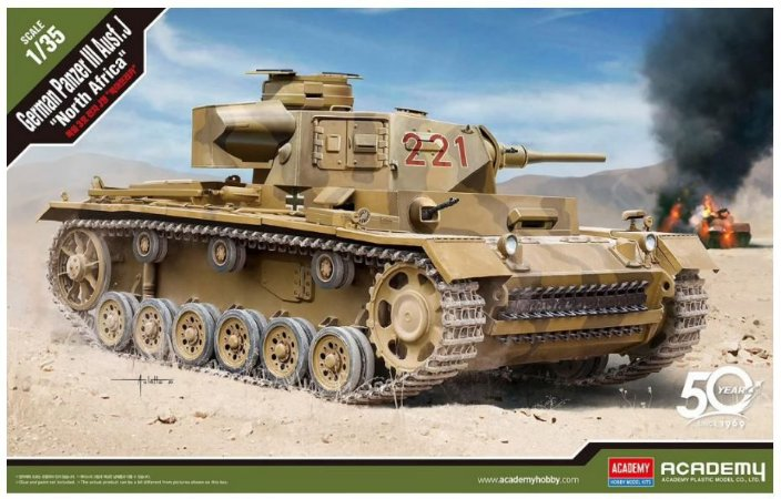 "Academy - Panzer III Ausf. J ""North Afrika"" - 1/35"