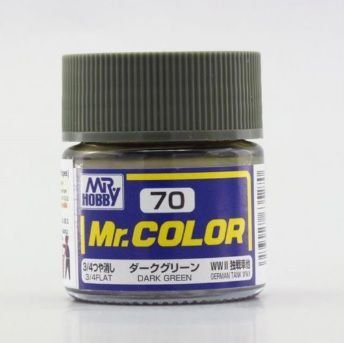 Gunze - Mr.Color 070 - Dark Green (Flat)