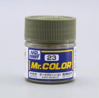 Gunze - Mr.Color 23 - Dark Green (2) (Semi-Gloss)