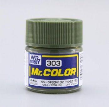 Gunze - Mr.Color 303 - Green FS34102 (Semi-Gloss)