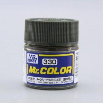 Gunze - Mr.Color 330 - Dark Green BS381C/641 (Semi-Gloss)