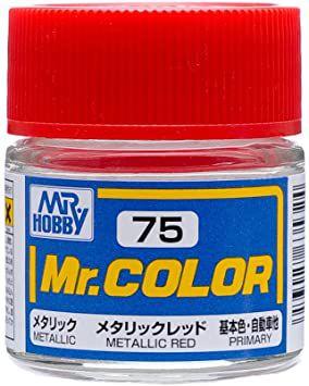 Gunze - Mr.Color 075 - Mettalic Red