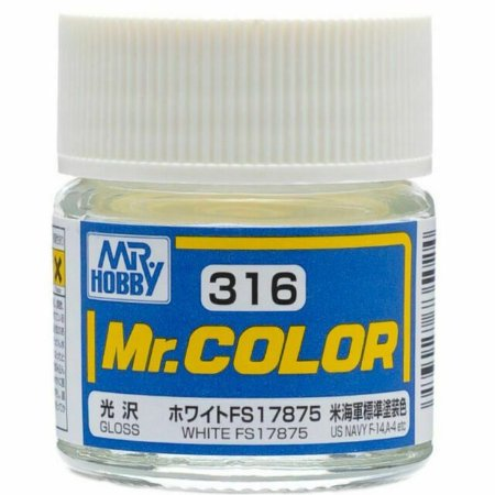 Gunze - Mr.Color 316 - White FS17875 (Gloss)