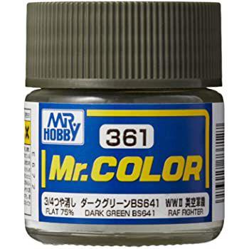 Gunze - Mr.Color 361 - DARK GREEN BS641 (Flat)