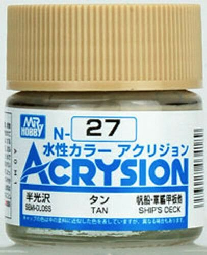 Gunze - Acrysion Color 027 - Tan  (Semi-Gloss)