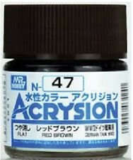 Gunze - Acrysion Color 047 - Red Brown (Flat)