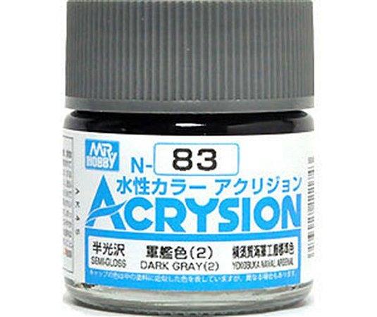 Gunze - Acrysion Color 083 - Dark Gray (2) (Flat)