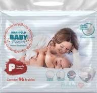 Fralda Marigold Baby Premium - Tamanho P - 96 unidades