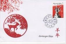 2015 Uruguai FDC ano da Cabra - Horóscopo Chinês