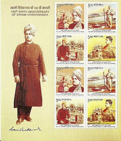 2013 Índia - 150 anos do Maçom Swami Vivekananda