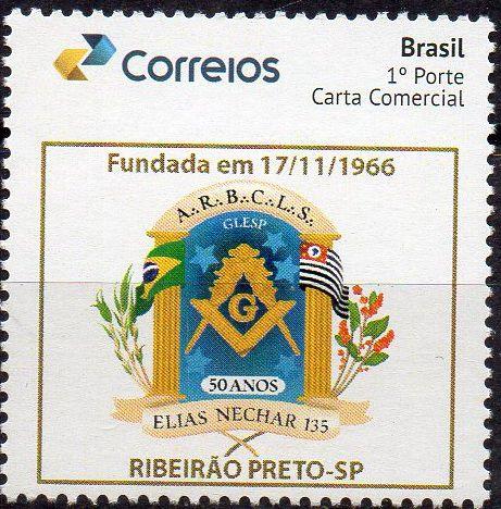 2016 50 Anos da Loja Maçônica Elias Nechar - Ribeirão Preto