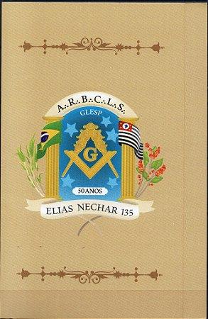 2016 Cartela Filatélica 50 anos da Loja Maçônica Elias Nechar - Riberião Preto/SP