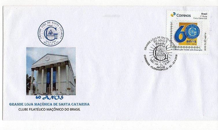 2016  60 anos da Grande Loja Maçônica de Santa Catarina Envelope
