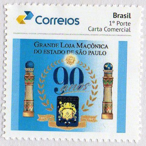 2017 90 Anos da Grande Loja Maçônica do Estado de São Paulo, SP  (mint) Logomarca