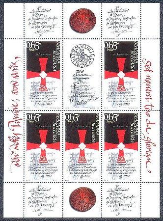 2012 Bulgária - 700 anos da Ordem dos Templários 1321-2012