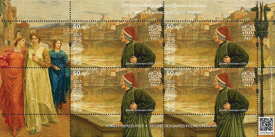 2015 Quirguistão 750º aniversário Dante Alighieri minifolha