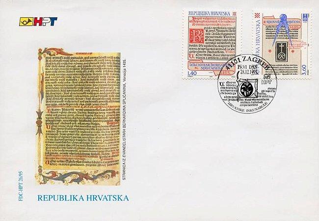 1997 Croácia FDC símbolo maçônico