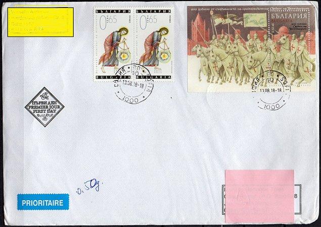 2018 Bulgária envelope circulado com selos Maçonaria e Bloco templários