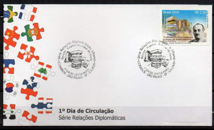 2009 Khalil GibranRelações Diplomáticas Brasil - Líbano FDC Oficial