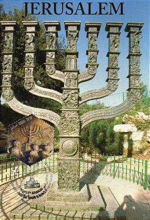 2018 Israel Máximo Postal Menorah - raro (selo destacado do Bloco)