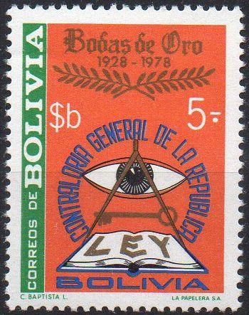 1978 Colômbia Controladoria Geral da República - Bodas de ouro