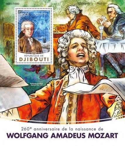 2016 República do Djibuti - Mozart  260 anos - bloco mint