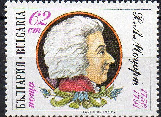 1991 Bulgária 200 anos de desaparecimento de Mozart